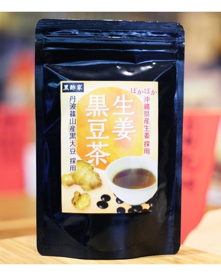 生薑黑豆茶