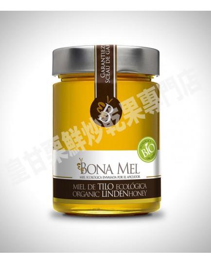 西班牙有機椴樹蜂蜜