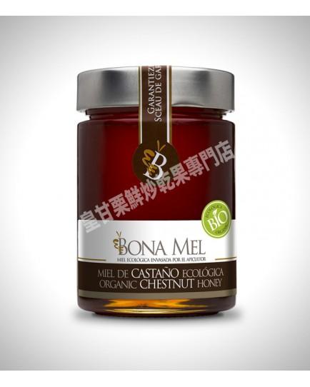 西班牙有機栗子花蜂蜜
