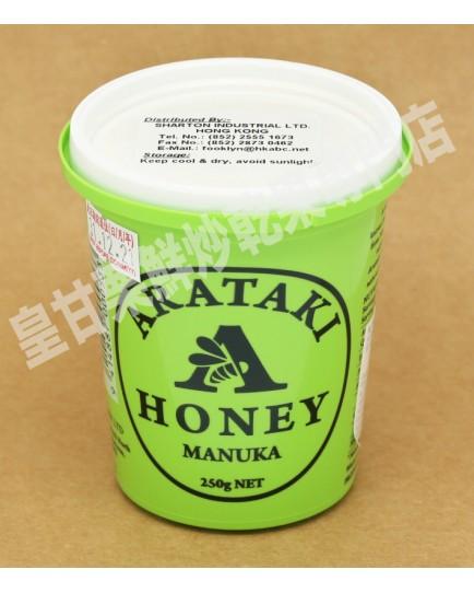 紐西蘭純馬盧卡蜂蜜