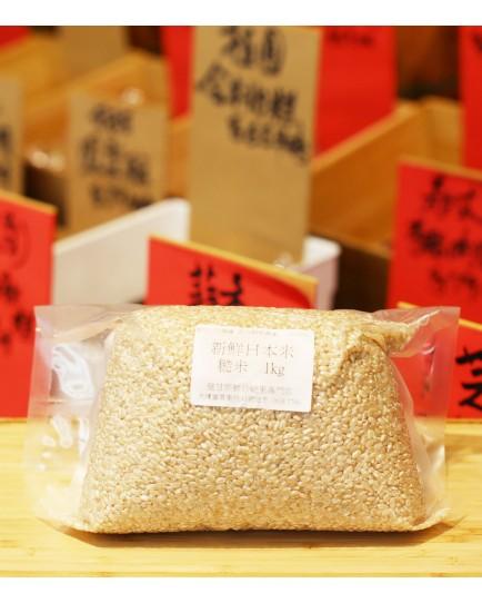 日本7星糙米